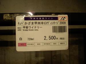 Imgp7291a