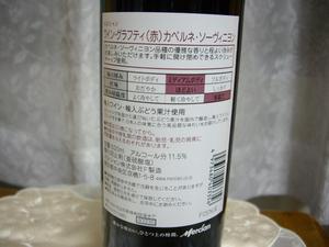 Imgp7555a