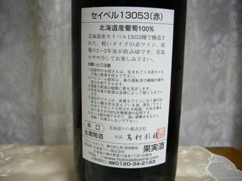Imgp7750a