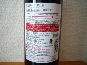 Imgp9201a
