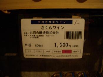 Imgp9538a