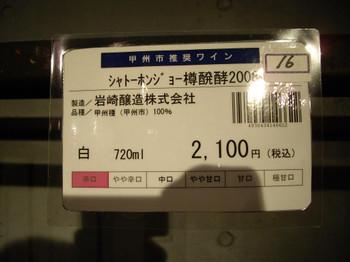 Imgp9541a