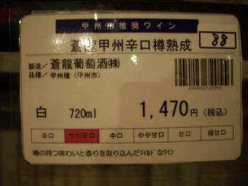 Imgp9543a