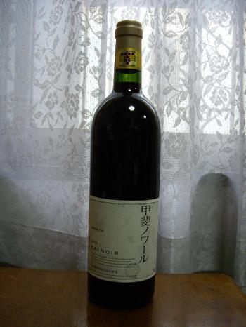 Imgp9628a